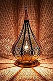 Lámpara de mesa oriental Kais Dorado 38cm de metal -Marruecos Decorativo para la mesa - muy práctica para una iluminación excelente - transmite una...