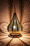 Lámpara de mesa oriental Kais Plateado 38cm de metal -Marruecos Decorativo para la mesa - muy práctica para una iluminación excelente - transmite una...